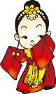 中国春节图-节日喜庆图片