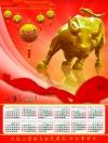 年挂历c图片-新年素材图-节日喜庆图库