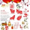 牛 副本图片-新年素材图-节日喜庆图库