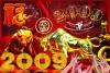 牛图片-新年素材图-节日喜庆图库