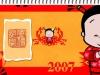 封面图片-春节元素图-节日喜庆图库