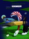 画册海报图片-画册年鉴专辑02图-画册图库