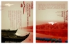 画册内一图片-画册年鉴专辑03图-画册图库