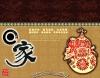 月饼中秋图片-月饼中秋图-包装设计图库