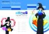 魔幻生活图片-魔幻生活图-创意设计图库
