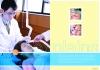 美容医疗图片-美容医疗图-医疗卫生图库