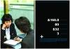商务会议图片-商务会议图-商务图库