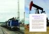 工业石油图片-工业石油图-工业图库