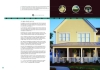 建筑空间图片-建筑空间图-建筑风光图库