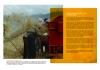 藏族风情图片-藏族风情图-建筑风光图库