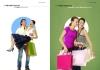 时尚衣装图片-时尚衣装图-时装购物图库