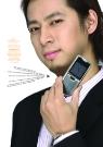 时尚产品图片-时尚产品图-电子产品图库