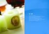 水果图片-水果图-饮食图库