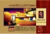 合一国际图片-合一国际图-房地产设计图库