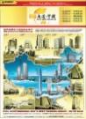 城建地产中国篇图片-城建地产图-房地产设计图库