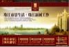 珠江帝景图片-珠江帝景图-房地产设计图库