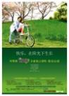 风凰城花园里图片-碧桂园图-房地产设计图库