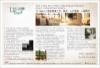 雅居乐时光九篇图片-雅居乐图-房地产设计图库