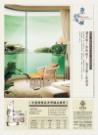 雍景豪园图片-雅居乐图-房地产设计图库