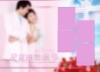 跨页婚纱模板花神美境图片-主题模板图-影楼摄影设计图库
