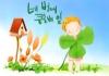 韩国儿童图片-快乐福娃图-影楼摄影设计图库