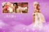 跨页婚纱模板深情密码图片-温柔情绪图-影楼摄影设计图库
