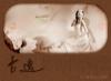 让爱漫延图片-爱琴海图-影楼摄影设计图库