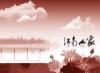 记忆春秋图片-爱琴海图-影楼摄影设计图库
