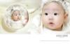 跨页儿童模板韩国风图片-精灵天使图-影楼摄影设计图库