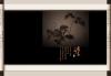 清水美人图片-风花树系列图-影楼摄影设计图库