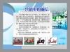 企业类图片-企业图-喷绘设计图库