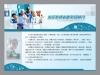 医院类图片-医院图-喷绘设计图库