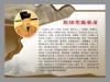 名人名言类图片-名人名言图-喷绘设计图库