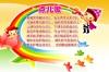 幼儿园类图片-幼儿园图-喷绘设计图库