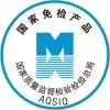 国家免检产品标志图片-标志图-喷绘设计图库