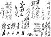 毛主席语录图片-标志图-喷绘设计图库