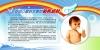 计划生育类图片-计划生育图-喷绘设计图库