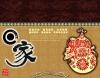 中秋节()图片-中秋节图-节日喜庆图库