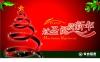 圣诞节()图片-圣诞节图-节日喜庆图库