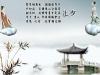 情人节()图片-情人节图-节日喜庆图库
