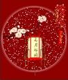 元宵节()图片-元宵节图-节日喜庆图库