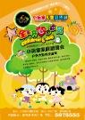 儿童节()图片-六一儿童节图-节日喜庆图库