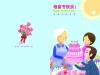 母亲节()图片-母亲节图-节日喜庆图库
