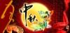 中国元素图-平面设计模板图片