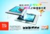 生活电器图-平面设计模板图片