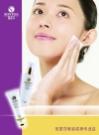美容化妆图-平面设计模板图片