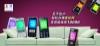 通讯图-平面设计模板图片